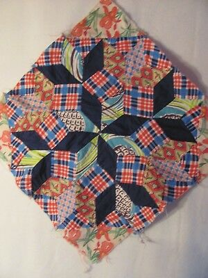 "Antique QUIRKY CARPENTERS WHEEL 17"" QUILT BLOCK M-Pc'd c1940-50's SCRAPPY"