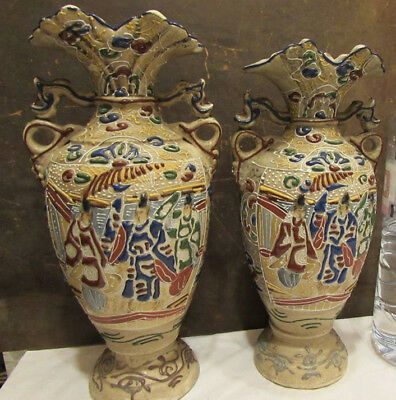 Pair Of Chinese Vase Satsuma Moriage Earthenware Vases With Sign