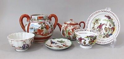 Vintage Chinese porcelain pottery mixed lot Chinoiserie cup teapot bowl dish