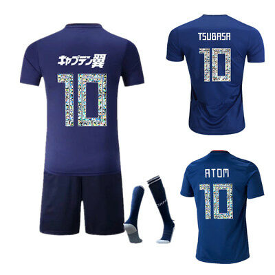 2018 Captain Tsubasa Ozora Soccer Jersey Adult Kids Atom Japan Home Football Set