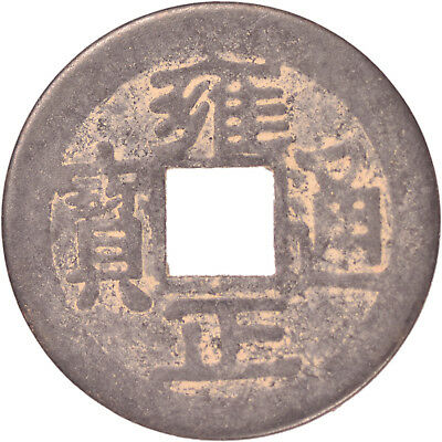 (1) China Chinese Cash Coin Qing Dynasty Currency