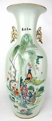 """19th Early 20th Century Large 22"""" Chinese Qianjiang Porcelain Vase"""