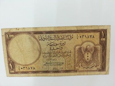 Syria 1 Lira 1950 First Issue