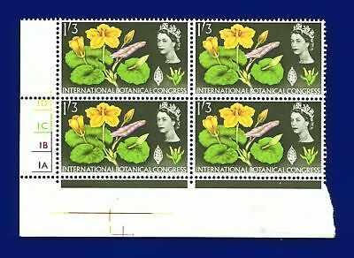 1964 SG658 1s3d Intl Botanical Congress Cylinder Block-4 No Dot MNH Cat £14 alsa