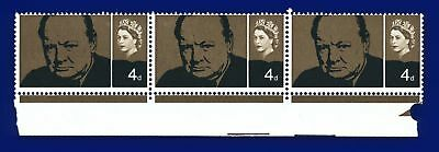 1965 SG661 4d Churchill Commemoration Horizontal Strip (3) Unmounted Mint alrb