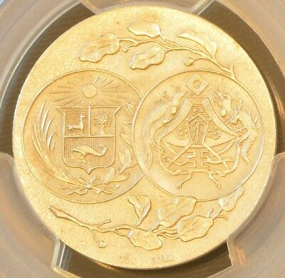 1921 CHINA Colonists Centennial of Peruvian Independence Silver Medal PCGS AU 55