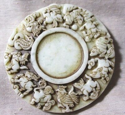 HUGE 3-1/4 inches CARVED OLD JADE CHINESE 12 CHARACTERS HOROSCOPE WHEEL - LAST 1