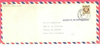UK GB KGVI Overprint BAHRAIN 1r Solo used on cover to USA