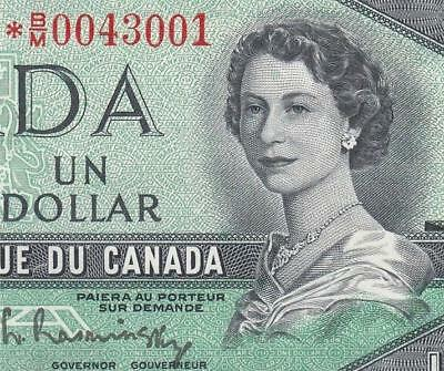 1954 Bank Of Canada Qeii $1 **star Note** (( Gem Unc ))