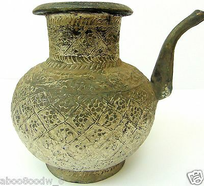 Vintage Antique old copper/brass pot with Arabic 100 years ago Bedouin