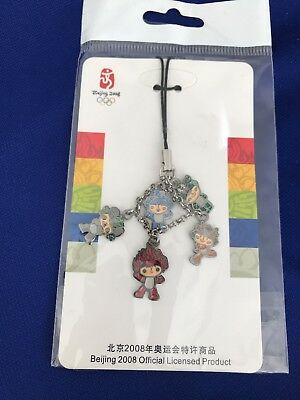 Beijing Olympic Official Phone Strap