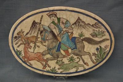 Antique 19th Century Persian Qajar Islamic Ceramic Tile With Hunting With Spear