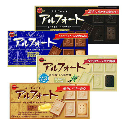 BOURBON ALFORT Chocolate Butter White Blitter Black Matcha Dagashi Japan Snack