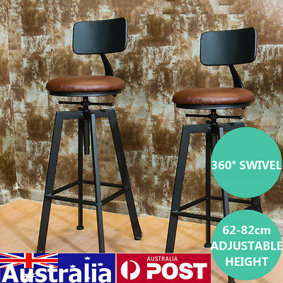 Vintage Rustic Bar Stool Retro Cafe Barstool 360° Swivel Industrial Dining Chair