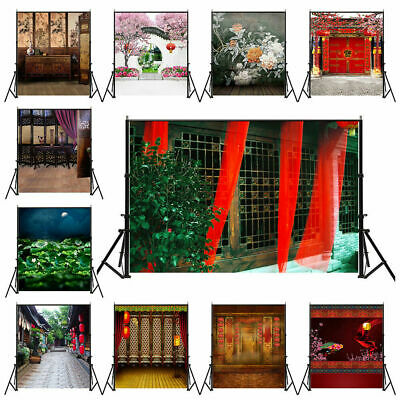 Photo Background Chinese Ancient Style Wall Photography Backdrop Studio props