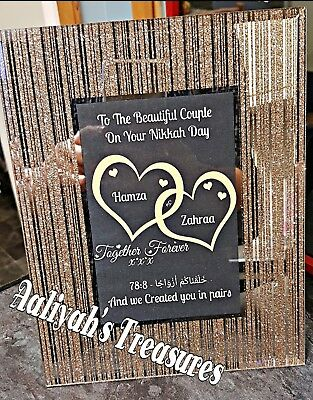 PERSONALISED Islamic Wedding Gift NIKKAH Dua Glass Frame Occasion New Home Decor