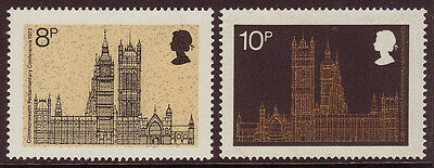 GB UK 1973 Commonwealth Parliamentary Conference Complete Mint Set (SG 939-940)