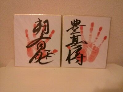 Oriental Art Work In White Red And Black With Golden Trim