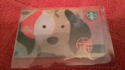 Starbucks RUSSIA 2018 RARE Year of the DOG Gift Card! Lunar New Year US Seller