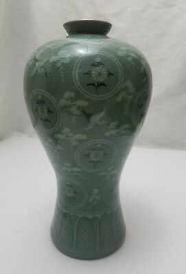 "Beautiful Graceful 9.5"" KOREAN CELADON MEIPING PLUM VASE Cranes Blossoms SIGNED"