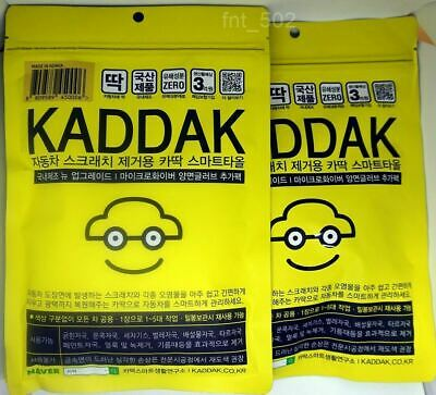 KADDAK Car Motors Scratch Remover Smart All in One Towel Automotive Repair Tool