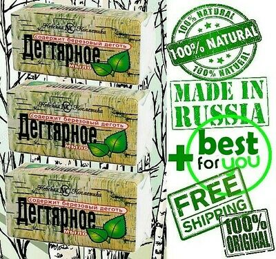 3PC BIRCH TAR SOAP BAR NATURAL RUSSIAN Agaist Nits Lice Teerseife Дегтярное Мыло