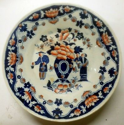 STAFFORDSHIRE:  Antique CHINOISERIE Bowl 'Family in a Garden' Amari Colours