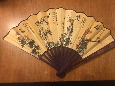 Antique Asian Silk Fan Hand Painted
