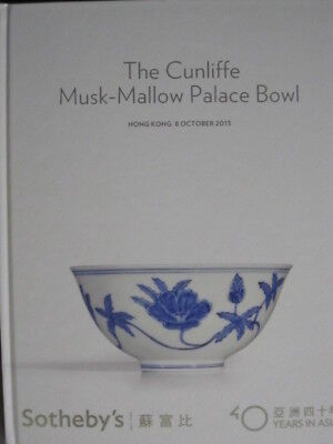 Sotheby 10/8/13 The Cunliffe Musk-Mallow Palance Bowl - Chinese ceramics