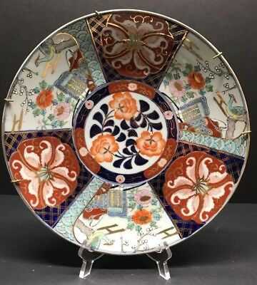 """Antique 19Th C. Japanese Hand Painted Imari Plate Charger Signed By Artist 11"""""""