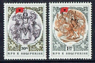Albania 1988 Folklore Festival Dancers set ONLY 7,000 ISSUED! Fine unmounted **