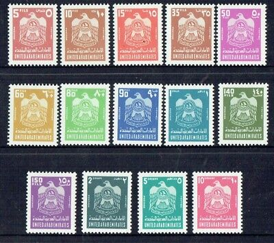 UAE 1976 Arms set of 14, fine unmounted **