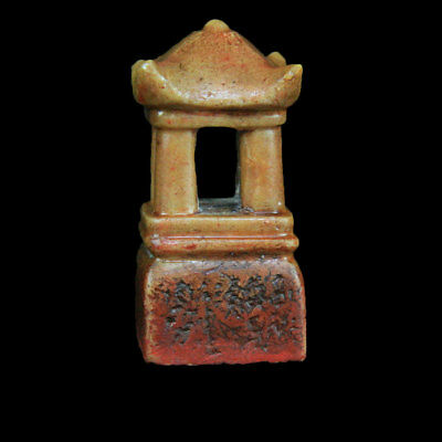 Ming to Qing Dynasty Shoushan stone stamp seal in pagoda form. y3075