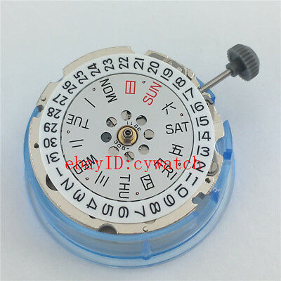 Miyota 8205 Date Day Double calendar Automatic Mechanical Movement Replacement
