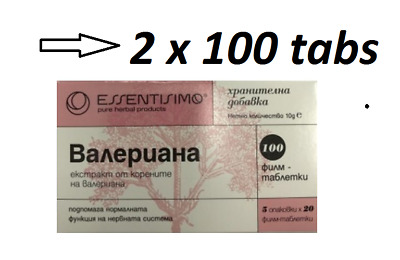 2 x 100% NATURAL VALERIANA EXTRA STRONG INSOMNIA DEPRESSION AID 100 TABLETS
