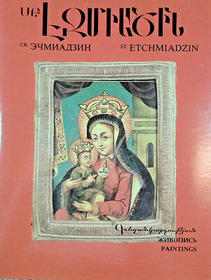 Photo Book St.Etchmiadzin (Paperback 1984)