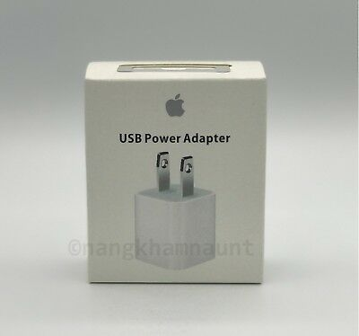 Original Apple OEM 5W USB Wall Charger Cube Power Adapter iPhone iPod 5 6 7 8 X