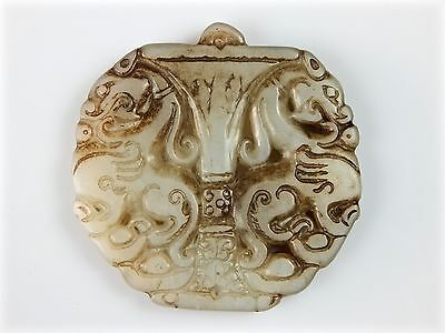 Vintage Antique China Chinese Carved Dragon Two Sided Large White Jade Pendant