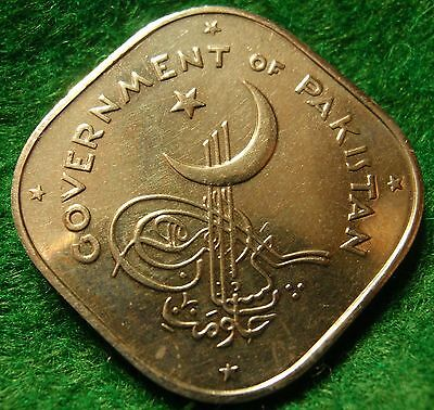 Scarce PROOF 1953 2 ANNAS PAKISTAN, Very rare coin
