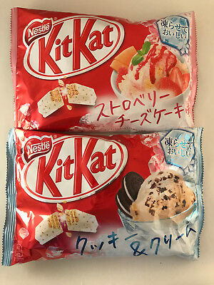 2 bags Strawberry Cheesecake and Cookies & Cream Japanese KitKat / Kit Kat Kats