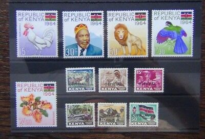 Kenya 1964 Republic set MNH 1964 Officials set MM