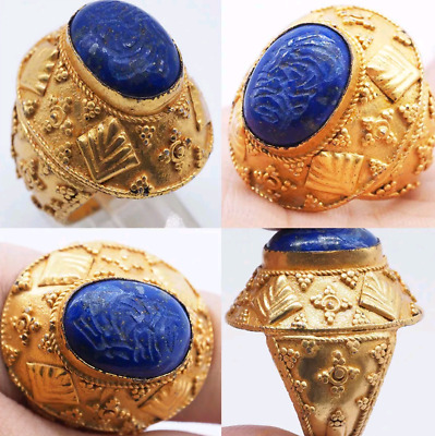 low outbid1$!!!! Wonderful Antique Gold Gilded Silver Islamic script Lapis Stone