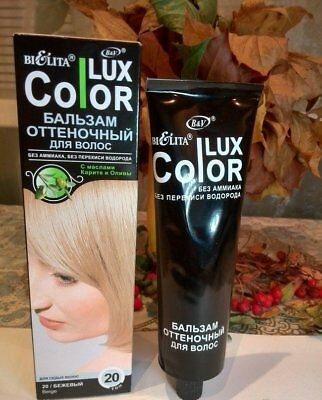 Hair Colouring, Tinting Balsam COLOR LUX 100ml without Peroxide and Ammonia