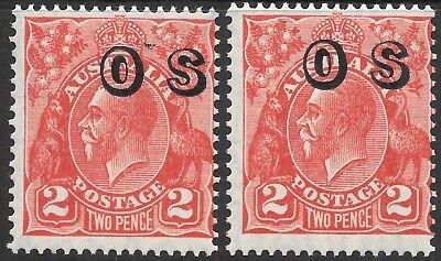 KGV   2d  RED'S  S.M.WMK P131/2  OFFICIAL   MUH     2 STAMPS   BARGAIN