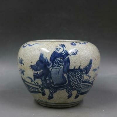 CHINESE OLD MARKED BLUE AND WHITE TWINED BRANCHES 福 WORDS PORCELAIN WATER JAR