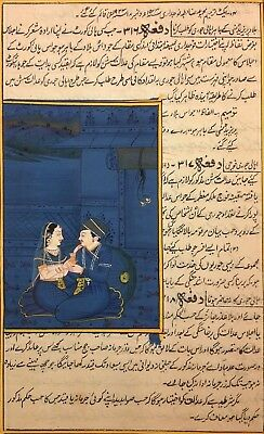 "11"" x 7"" Antique Mughal King Love Scene Matted Painting Old Urdu Leaf Paper 457"