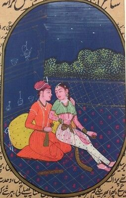 "11"" x 7"" Vintage Mughal King Love Scene Matted Painting Old Urdu Leaf Paper 458"