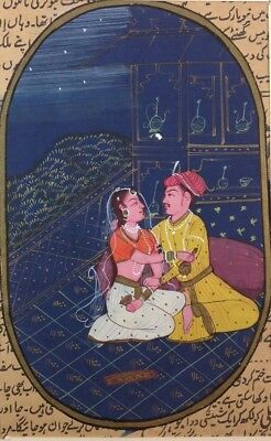 "11"" x 7"" Vintage Mughal King Love Scene Matted Painting Old Urdu Leaf Paper 460"