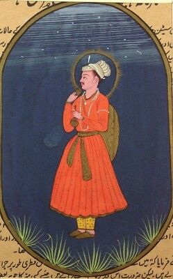 "11"" x 7"" Antique Mughal King Scene Matted Painting Old Urdu Leaf Paper 461"
