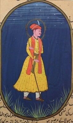 "11"" x 7"" Vintage Mughal King Scene Matted Painting Old Urdu Leaf Paper 462"